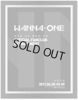 Wanna One ファンクラブ加入代行