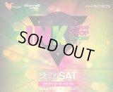 INCHEON K-POP コンサート 2017