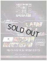 SF Music Festival - 2day Global K-pop Super Concert