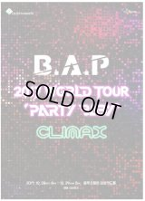 B.A.P 2017 WORLD TOUR 'PARTY BABY' 〈CLIMAX〉
