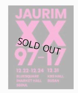 画像1: 2017 紫雨林 年末コンサート 「XX」-ソウル公演