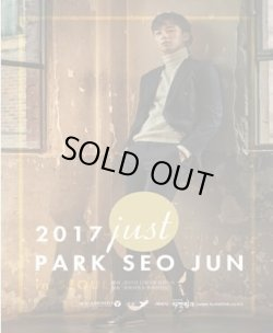画像1: 2017 Just PARK SEO JUN in SEOUL