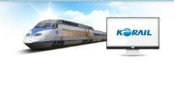 画像1: 韓国鉄道予約代行