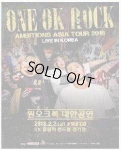 画像1: ONE OK ROCK AMBITIONS ASIA TOUR 2018- Live in Korea