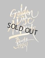 The Golden Disk Awards 2018