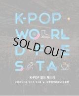 江陵 K-POP World Festa 特集 SHOW CHAMPION