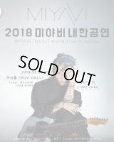 2018 MIYAVI ソウル公演