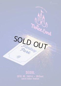画像1: TWICE 2ND TOUR 'TWICELAND ZONE 2 : Fantasy Park'