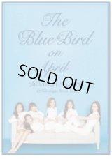 April コンサート 〈The Blue Bird on April〉