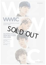 WINNER PRIVATE STAGE [WWIC 2018]
