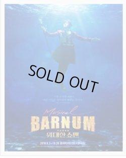画像1: ミュージカル「BARNUM」