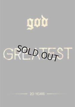 画像1: GOD 20th Anniversary 「GREATEST」