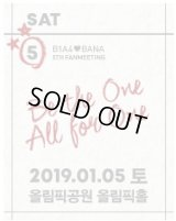 2019 B1A4 ❤ BANA5期 ファンミーティング 「Be one All for one」