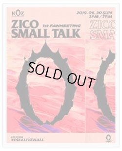 画像1: ZICO 1ST FANMEETING SMALL TALK