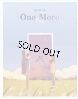 画像1: ミュージカル「ONE MORE」