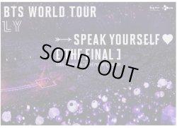 画像1: BTS WORLD TOUR 'LOVE YOURSELF ; SPEAK YOURSELF' [THE FINAL]