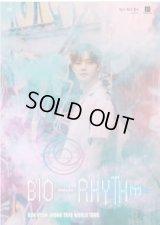 KIM HYUN JOONG 2019 WORLD TOUR 'BIO-RHYTHM' IN SEOUL