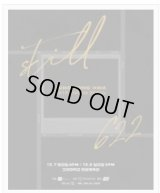 JUNG YONG HWA 2019 LIVE IN SEOUL 'STILL 622'
