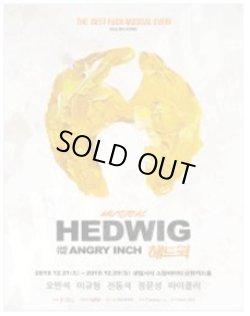 画像1: ミュージカル「HEDWIG」