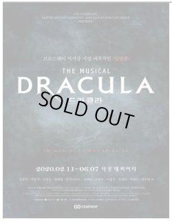 画像1: ミュージカル「ドラキュラ」