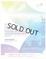 2020 四大陸フィギュアスケート選手権 韓国ソウル