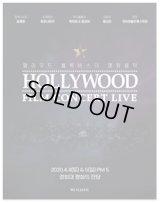 ハリウッドフィルムコンサート