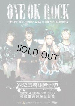 画像1: ONE OK ROCK EYE OF THE STORM ASIA TOUR 2020 IN KOREA