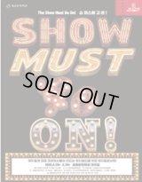 ミュージカルガラ 「show must go on」