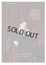 2020 XIA Ballad&Musical Online Concert with Orchestra