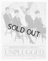 HIGHLIGHT ONLINE FANMEETING [UNPLUGGED]