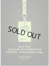 Beyond LIVE - NCT 127 ONLINE FANMEETING 'OFFICE : Foundation Day